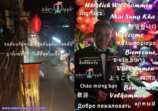 Gay Bar Chiang Mai Welcome everyone