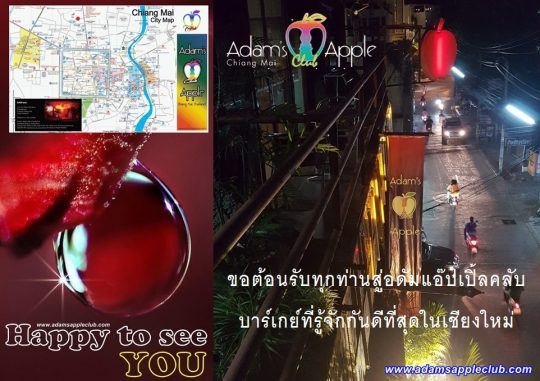 Host Gaybar Chiang Mai Welcome everyone