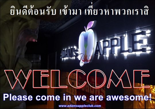 Most well-reputed Gay Bar Chiang Mai