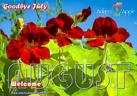 Goodbye July Welcome AUGUST 2020 Adams Apple Club