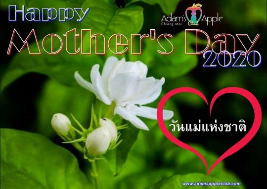 Happy Mother's Day 2020 Adams Apple Club Chiang Mai