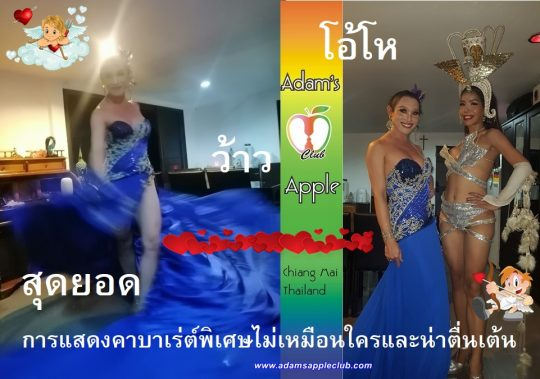 Ladyboy Cabaret Adams Apple Club Chiang Mai