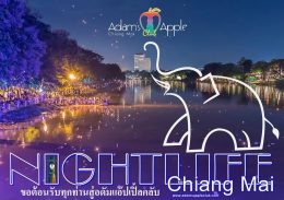 Nightlife Chiang Mai Adams Apple Club Chiang Mai