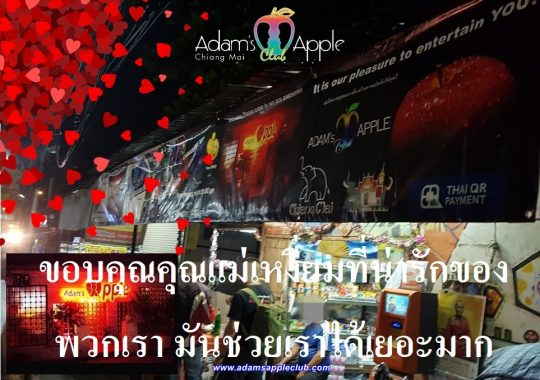 Thank You to our lovely Mama Ngeam Adams Apple Club Chiang Mai