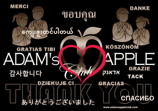 Thank YOU Danke Adams Apple Club Host Bar Chiang Mai
