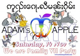 We are Family VII Party Our next big Mega Super Giant Event @ Adams Apple Club in Chiang Mai the No. 1 Host Bar for Adult Entertainment.