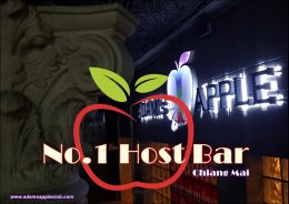 No. 1 Host Bar Chiang Mai Adams Apple Club Thailand most well-reputed Gay Bar Ladyboy Cabaret Nightclub Asian Boy Liveshows Thaiboys