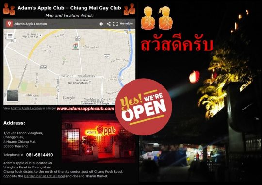 YES WE ARE OPEN - PLEASE COME IN! Adult Entertainment Chiang Mai
