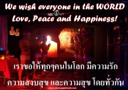 Love Peace Happiness We wish everyone in the world Show Bar in Chiang Mai Adult Entertainment Nightclub Host Bar Gay Club Asian Boy LGBTQ