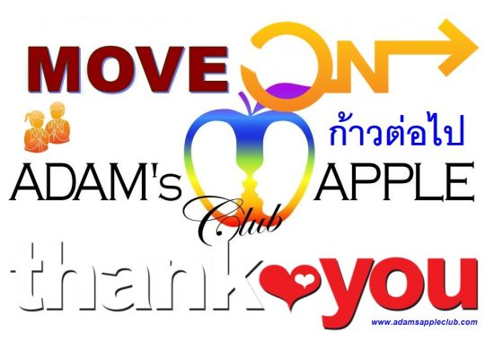 MOVE ON ก้าวต่อไป DON'T QUIT and Never Give Up! Gay Bar Chiang Mai Adams Apple Club Adult Entertainment Nightclub Clubbing Thai Boy Lady Boy Liveshow