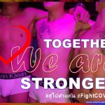 TOGETHER STRONGER FightCOVID19 Adams Apple Club Host Bar Chiang Mai Nightclub Adult Entertainment Ladyboy Liveshow LGBTQ Asianboy Go-Go Bar