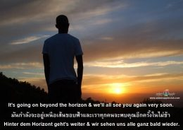 It's going on beyond the horizon and we'll all see you again very soon. Adams Apple Club CHiang Mai Adult Entertainment Gay Bar Host Club Ladyboy Cabaeret
