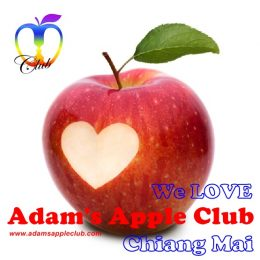 We all LOVE Adam's Apple Club Ching Mai Gay Host Bar. The gay scene in Chiang Mai has been owned by Adam's Apple Club for many years.